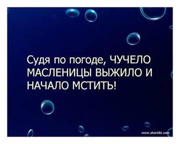 http://se.uploads.ru/t/EijfD.jpg