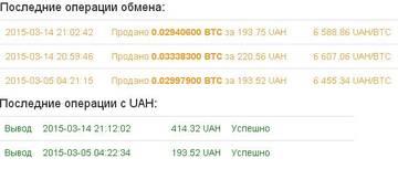 http://se.uploads.ru/t/Eils8.jpg
