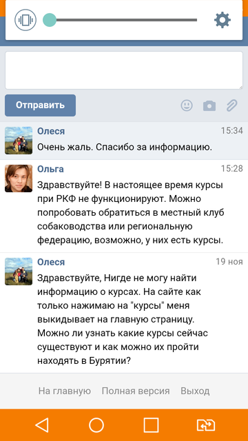 http://se.uploads.ru/t/ElnMx.png