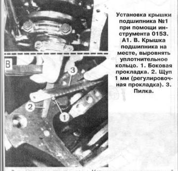 http://se.uploads.ru/t/EyL2i.jpg