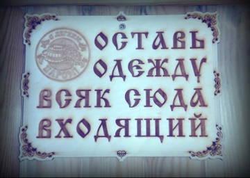http://se.uploads.ru/t/F6rP5.jpg