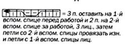 http://se.uploads.ru/t/F7Qv5.jpg