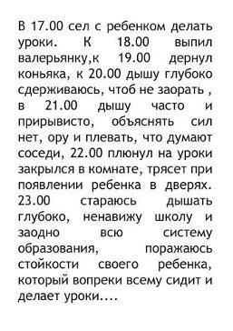 http://se.uploads.ru/t/F8I6G.jpg