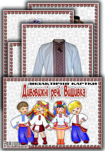 http://se.uploads.ru/t/FCJpw.jpg