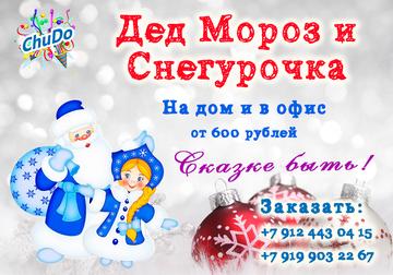 http://se.uploads.ru/t/FIDCO.png