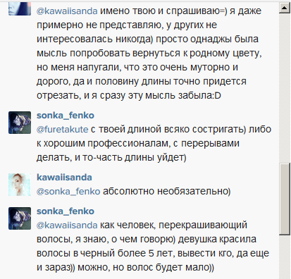 http://se.uploads.ru/t/FKIWJ.png