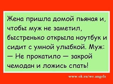 http://se.uploads.ru/t/FLPkn.jpg