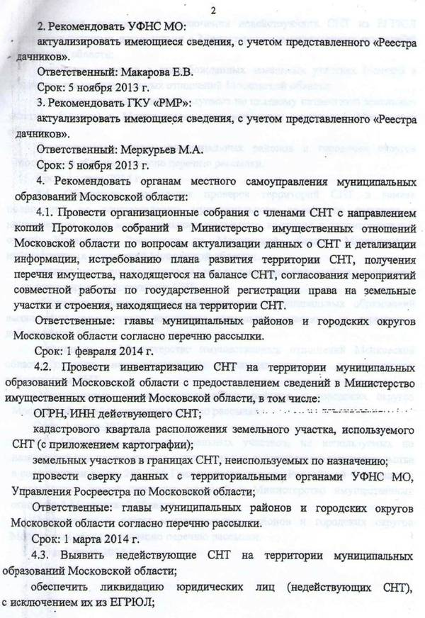 http://se.uploads.ru/t/FLlQb.jpg