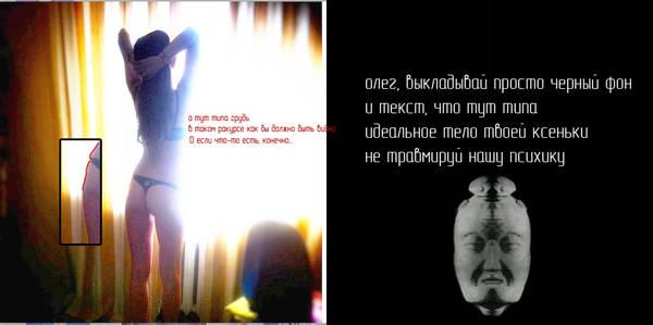 http://se.uploads.ru/t/FMhlL.jpg