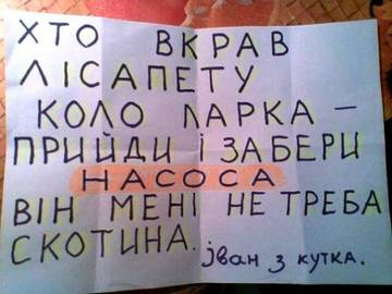 http://se.uploads.ru/t/FP1yX.jpg