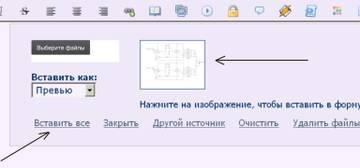 http://se.uploads.ru/t/FSxKb.jpg