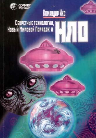 http://se.uploads.ru/t/FXJEG.jpg
