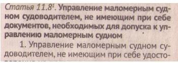 http://se.uploads.ru/t/FY0ba.jpg