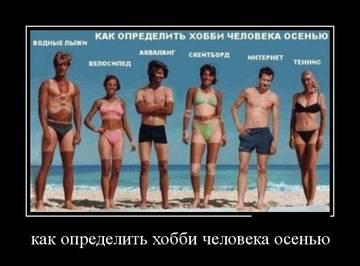 http://se.uploads.ru/t/FbPZ2.jpg