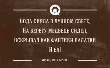 http://se.uploads.ru/t/FdonY.jpg
