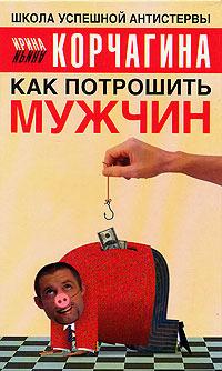 http://se.uploads.ru/t/FgDdc.jpg