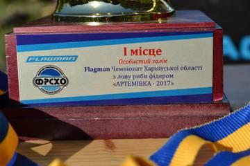 http://se.uploads.ru/t/Fhc5p.jpg