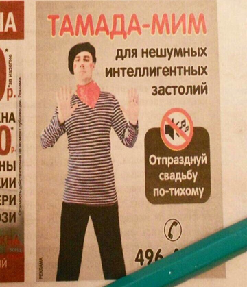 http://se.uploads.ru/t/Flpqo.png