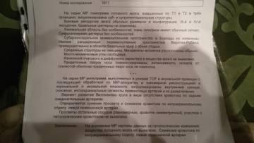 http://se.uploads.ru/t/Fpunt.jpg