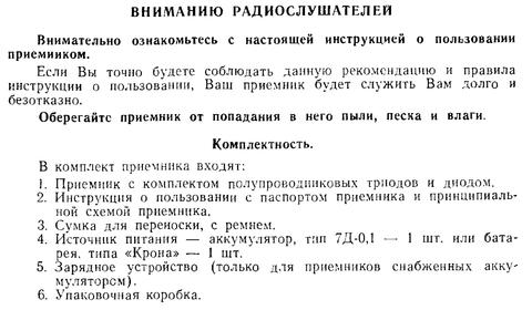 http://se.uploads.ru/t/Fu1Cl.png