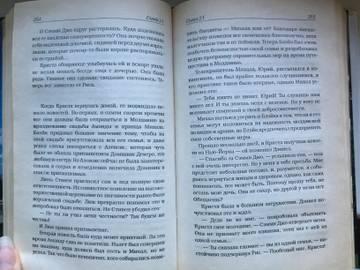 http://se.uploads.ru/t/FzUQm.jpg