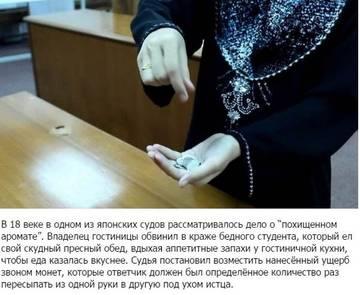 http://se.uploads.ru/t/G7LBD.jpg