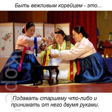 http://se.uploads.ru/t/GA4P3.jpg