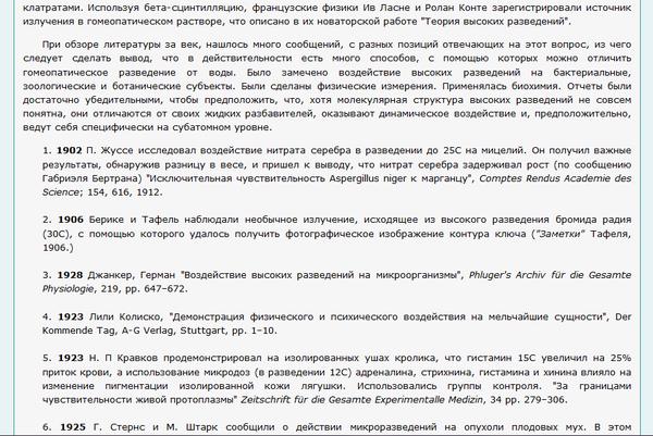 http://se.uploads.ru/t/GBa0y.png