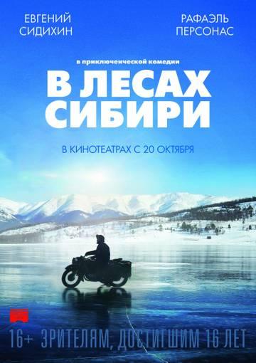 http://se.uploads.ru/t/GFUmR.jpg