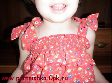 http://se.uploads.ru/t/GKkHz.png