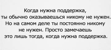 http://se.uploads.ru/t/GMsEK.jpg