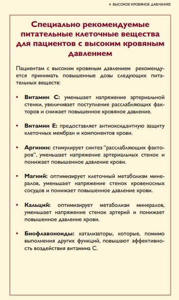 http://se.uploads.ru/t/GRcrw.jpg