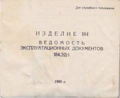 http://se.uploads.ru/t/GUXWq.jpg