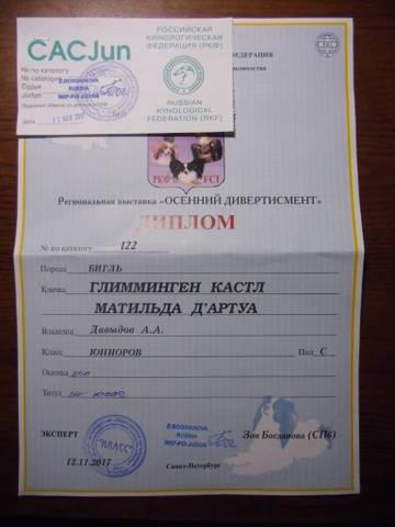http://se.uploads.ru/t/GVELQ.jpg