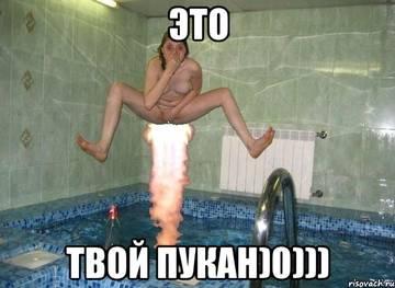 http://se.uploads.ru/t/GaLRJ.jpg