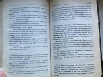 http://se.uploads.ru/t/Gd0La.jpg