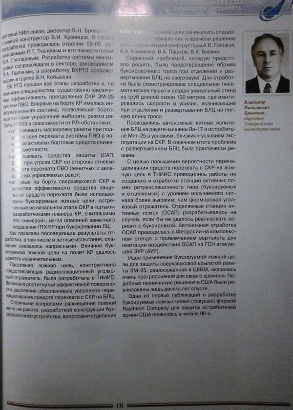 http://se.uploads.ru/t/GlZ82.jpg