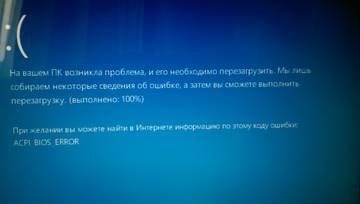 http://se.uploads.ru/t/GmPs8.jpg
