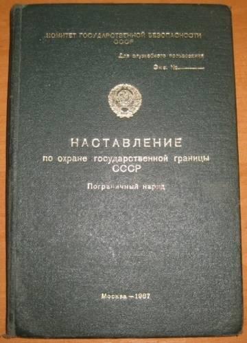 http://se.uploads.ru/t/Gtsdf.jpg