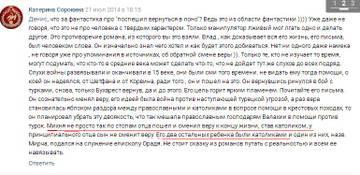 http://se.uploads.ru/t/GvTRY.jpg