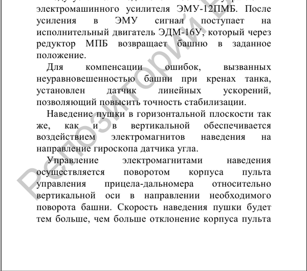 http://se.uploads.ru/t/H3QU5.png