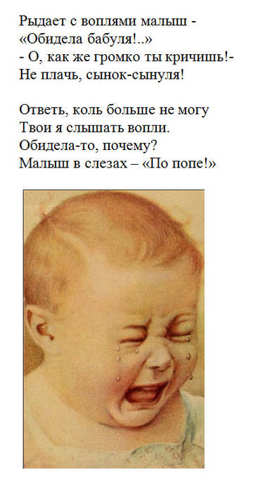 http://se.uploads.ru/t/H6J5p.jpg