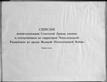 http://se.uploads.ru/t/H6lne.jpg