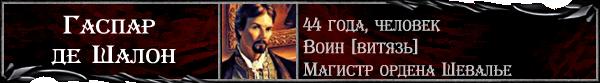 http://se.uploads.ru/t/H7e0F.png