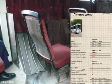 http://se.uploads.ru/t/HCIzW.jpg
