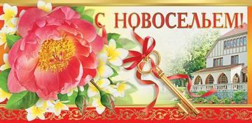 http://se.uploads.ru/t/HER00.jpg
