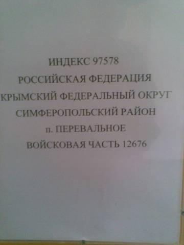 http://se.uploads.ru/t/HFepT.jpg