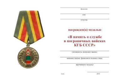 http://se.uploads.ru/t/HMCZL.jpg