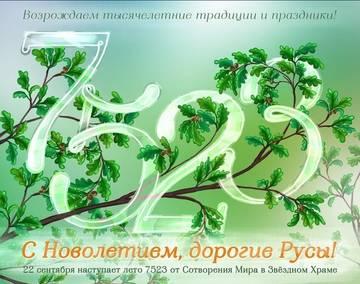 http://se.uploads.ru/t/HN5U7.jpg