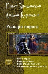 http://se.uploads.ru/t/HSnKE.jpg